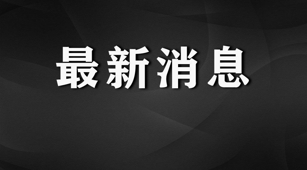 岘山文化广场地下通道今日开通