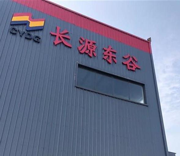 襄阳长源东谷成功上市 湖北迎疫情以来第二家IPO公司