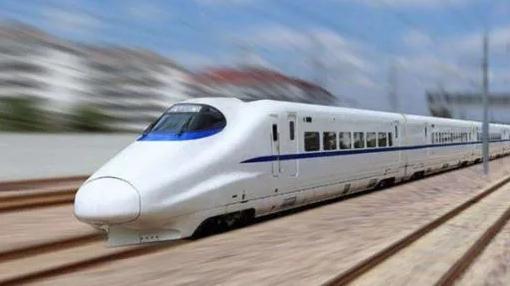 多条高铁有望今年开建!最新消息来了