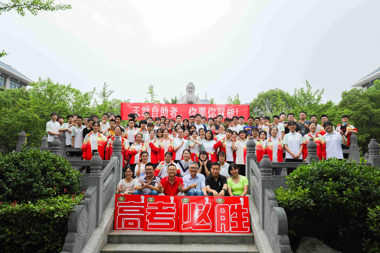 18280名学生参加高考,襄阳市区为全省最大考区